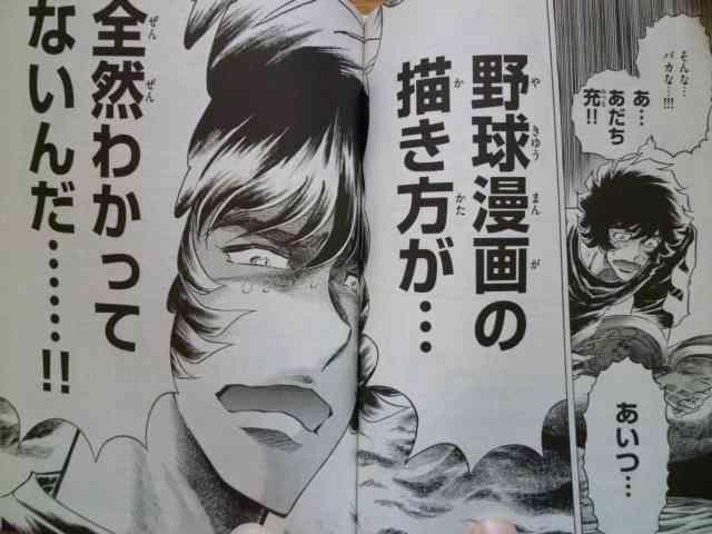 柳楽優弥、マンガ家を目指す大学生役で地上波連ドラ初主演