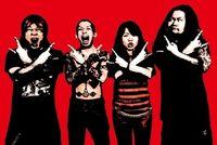 【ドラムと女声と姉】マキシマムザホルモン・ナヲまとめ【ネタ】 - NAVER まとめ
