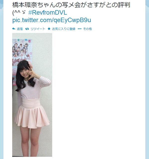 橋本環奈 再び「奇跡の一枚」がネット上で大拡散! 「格が違う」「日本の宝」との声 - AOLニュース