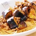 極ウマ♡ナスとひき肉のボロネーゼ風パスタ by なないく [クックパッド] 簡単おいしいみんなのレシピが173万品