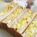 カルボナーラ★サンドイッチ by モンステラUSA [クックパッド] 簡単おいしいみんなのレシピが173万品