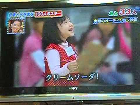 芦田愛菜 mother オーディション , YouTube