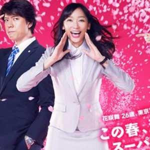 絶好調の杏主演ドラマ『花咲舞が黙ってない』、ネットでは不快感訴える視聴者も