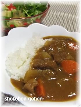 ルーなしで美味しい☆我が家のカレー by shouko [クックパッド] 簡単おいしいみんなのレシピが173万品