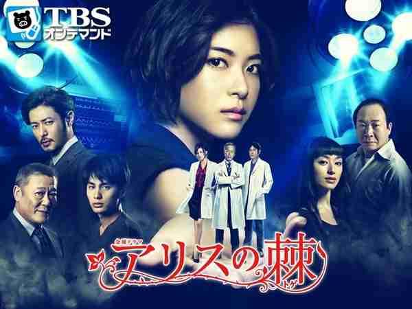 杏主演の「花咲舞が黙ってない」第4話の視聴率は16.3%!今期の民放連ドラで独り勝ち