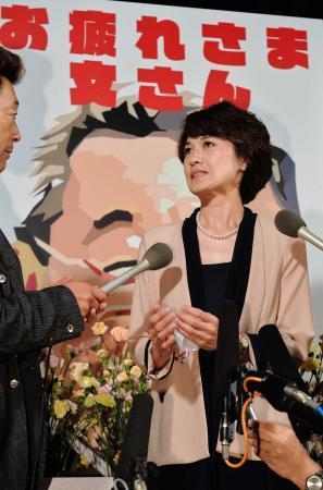 山本文郎の画像 p1_9