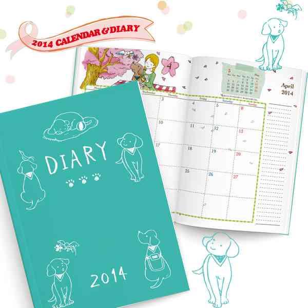 嵐・大野智、8年間毎日書き留めてきた日記が去年の夏に途切れた