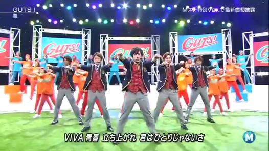 嵐 GUTS! Mステ - Dailymotion動画