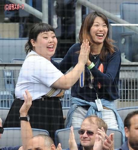 里田まいと渡辺直美、ヤンキース田中将大投手を一緒に応援