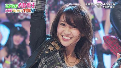 大島優子、AKB卒業で「来年には結婚したい」子どもは最高5人