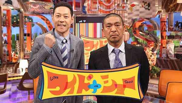 【続報】浜田雅功、Fカップグラドルと3年不倫!詳細とツーショット画像をご覧ください