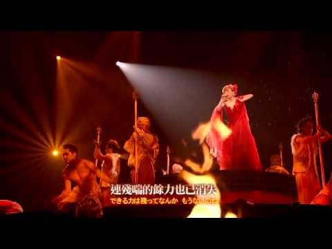 Ayumi Hamasaki - BRILLANTE ~Power Of Music 2011~ (中日字幕) - YouTube
