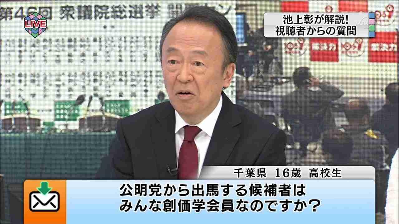 消えた芸人・長井秀和がついに創価学会ネタを解禁「日本はもう捨てた」