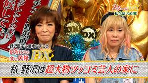 野沢直子、今年も出稼ぎ帰国!親友の小川菜摘も空港に駆けつける