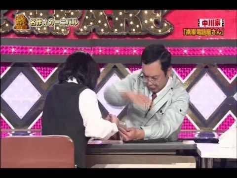 中川家 コント「携帯電話屋さん」 3-7 - YouTube