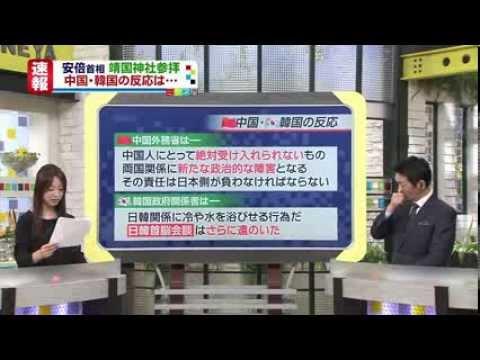ミヤネ屋 春香クリスティーン靖国神社をヒトラーの墓にたとえる - YouTube
