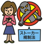 85歳男をストーカー容疑で逮捕 奈良県警、80歳女性に交際迫る
