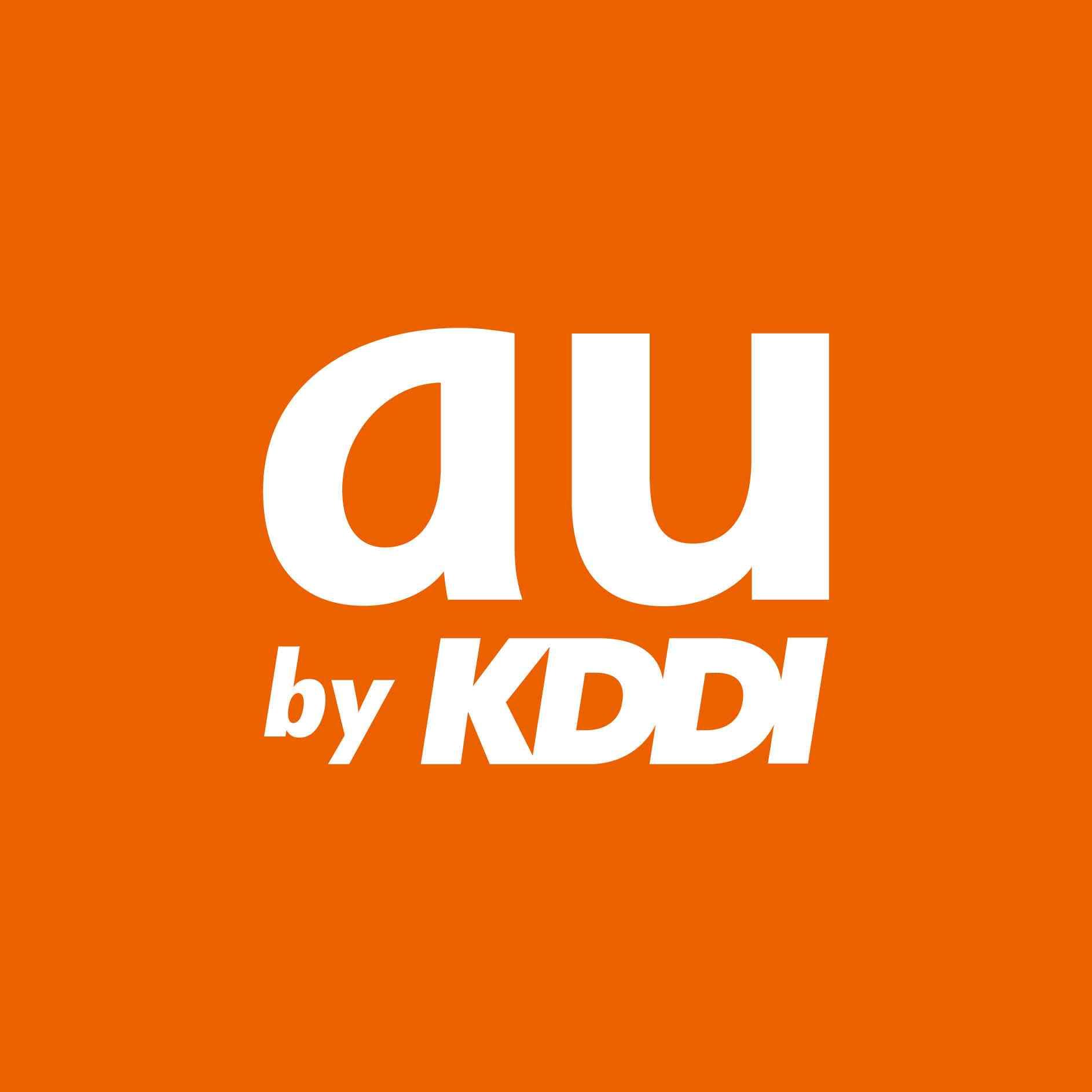 明日発表されるKDDI(au)の通話定額プラン詳細判明、個人でも契約しやすい内容に