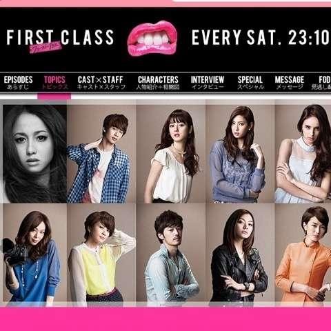 【実況・感想】「ファースト・クラス」#09