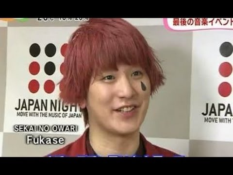 Perfume、セカオワ、ラルク SAYONARA国立競技場 FINAL WEEK JAPAN NIGHT 5月29日 - YouTube