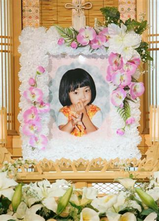 """栃木の小1女児殺害事件、逮捕の30代の男のPCから上半身の""""少女遺体画像"""""""