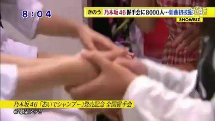【銭ゲバ】握手会で手荷物の持ち込みを禁止、有料クローク設置へ!料金は1日千円也www