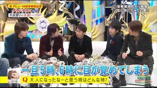 20140113 HEY!HEY!HEY! 嵐トークcut - Dailymotion動画