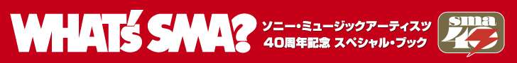 鈴木亜美、15周年記念シングルで小室哲哉と再びタッグ! | WHAT's IN? WEB