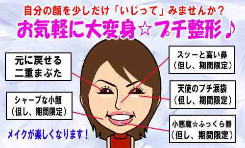 菜々緒、石田ニコルと2ショット公開!「美人過ぎ怖い」の声