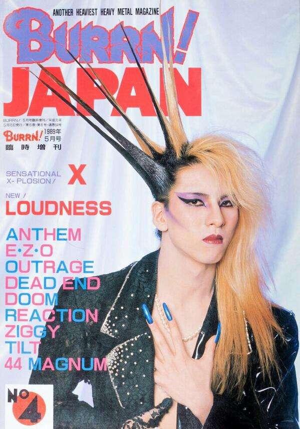 X JAPANのYOSHIKIが帰国!成田空港にファン殺到