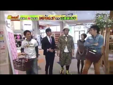どりあんず ③『浜ちゃんが! (どりあんず×吉川麻衣子)』③ - YouTube