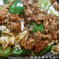 本格中華♥ホイコーロー♥ by なおモカ [クックパッド] 簡単おいしいみんなのレシピが176万品