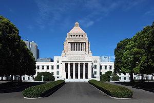 国会議事堂 - Wikipedia
