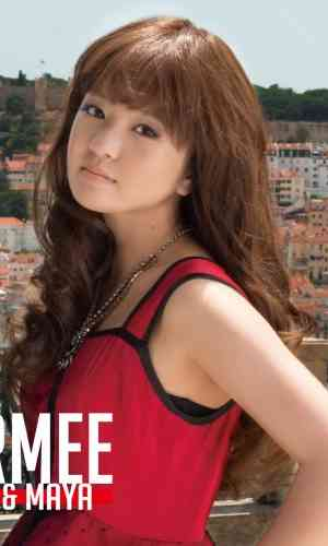 AV女優・ 紗倉まなの自宅ベッド下から発見された「あるモノ」に男性ユーザー歓喜