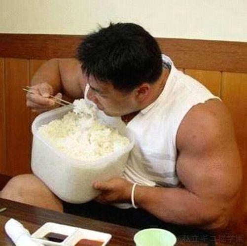 彼氏・旦那が大食い、食べ過ぎの方どうですか?