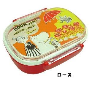 どんなお弁当箱を使ってますかー?