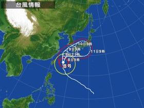 【情報共有】台風8号