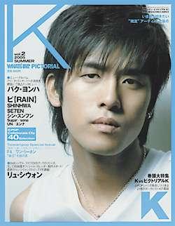 K (歌手)の画像 p1_16