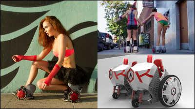 靴の上から装着し時速20キロで走行可能な電動「ACTON R ロケットスケート」 - GIGAZINE