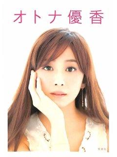 志村けんの画像 p1_20
