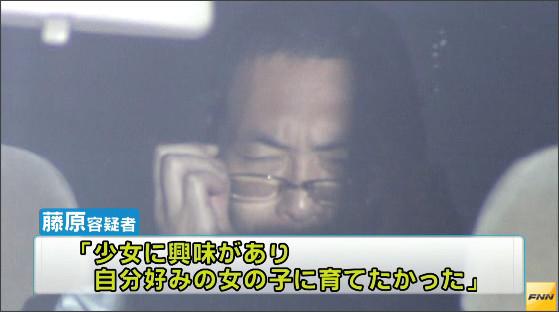 岡山・女児誘拐の49歳男、実刑なし執行猶予の可能性も?