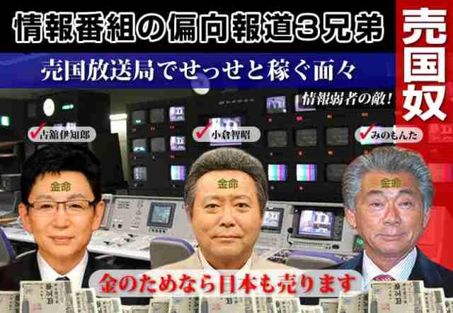 みのもんた直撃「TBSレギュラー復帰決まった」