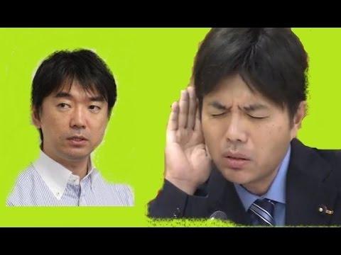 橋下徹氏が母校の先輩である野々村竜太郎氏の騒動について語る - YouTube