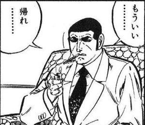 【画像】レディー・ガガの