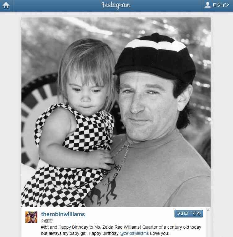 故ロビン・ウィリアムズさん、最期の投稿で娘への愛つづる - シネマトゥデイ