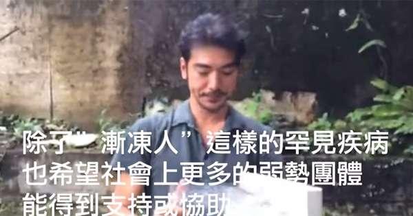 俳優・金城武さんが氷水をかぶる動画の「字幕メッセージ」に共感の嵐 /『チャレンジは必要ない』  –  grape -「心」に響く動画メディア