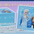 ありのままの味を…。『アナと雪の女王』デザインのおせち予約開始