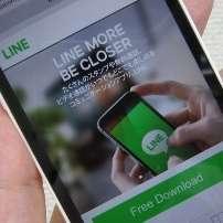 LINE流出事故、ずさん対応に怒り続出 LINE「責任ない」と対策せず金銭被害拡大か | ビジネスジャーナル