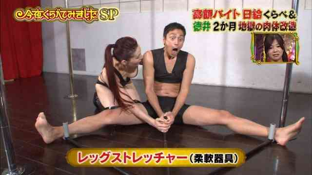 岡田将生、女装姿でポールダンス挑戦!広末涼子とセクシーに