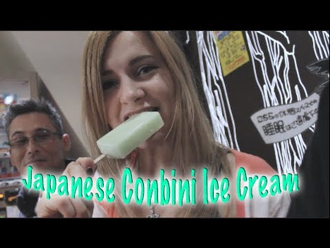 Japanese Conbini Ice Cream♡ 日本のコンビニアイス中毒 - YouTube